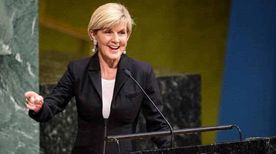 Julie Bishop at UN